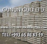 Хлопок-сырец (хлопковое волокно) - Sell Raw Cotton