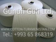 Пряжа хлопчато-бумажная - Sell Cotton Yarn